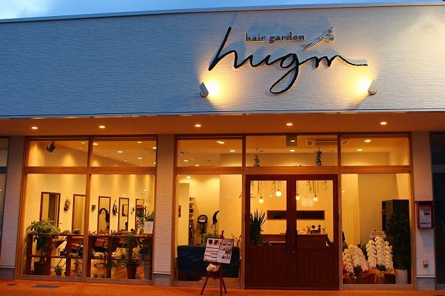 hugm ハグム 美容室 ストレート