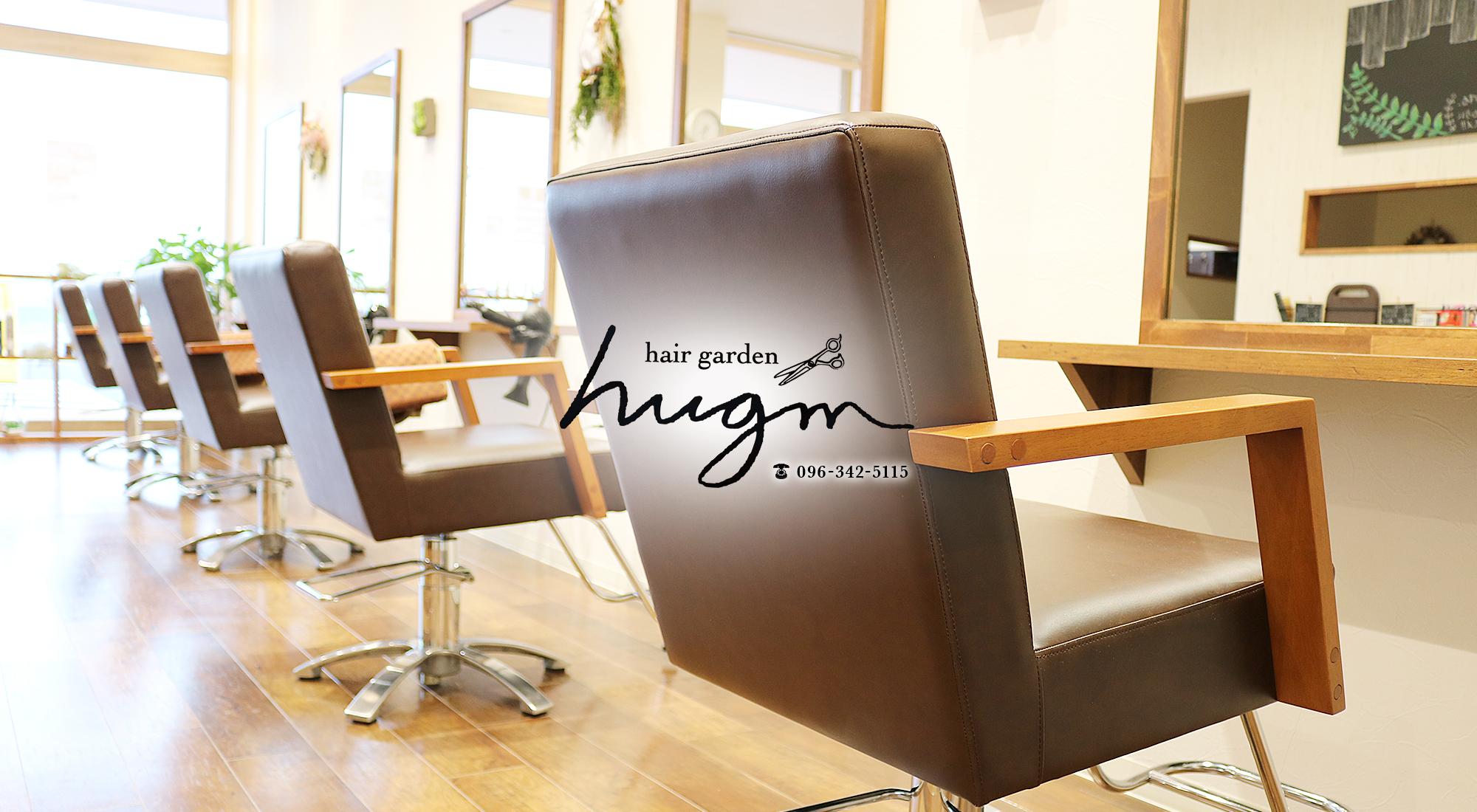 hair garden hugm